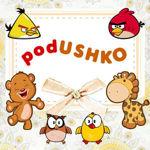 podushko