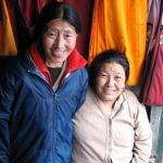 Himalaya land - Ярмарка Мастеров - ручная работа, handmade