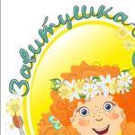 mag-zavitushka