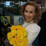 Елена точечная роспись - Ярмарка Мастеров - ручная работа, handmade