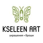 Kseleen ART - Ярмарка Мастеров - ручная работа, handmade