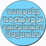 julia-efanova