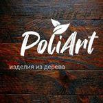poli-art-1