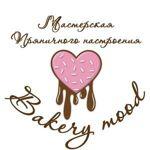 Мастерская Пряничного настроения (bakery-mood) - Ярмарка Мастеров - ручная работа, handmade