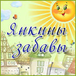 vikazabava