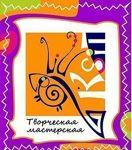 Творческая мастерская Ksit (Алёна) - Ярмарка Мастеров - ручная работа, handmade
