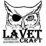Lavet Craft кожаные изделия ручной - Ярмарка Мастеров - ручная работа, handmade