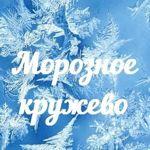 m-kruzhevo