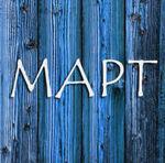 martmarket