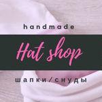 Hat shop - Ярмарка Мастеров - ручная работа, handmade