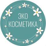 eko-kosmetika-romashka