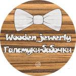 Wooden_Jewerly - Livemaster - handmade