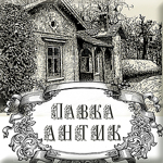 lavka-antik