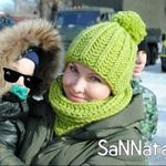 SaNNata - Ярмарка Мастеров - ручная работа, handmade
