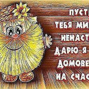 Nataliya S