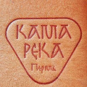 Kamareka