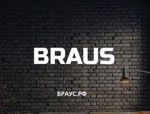 BrausLoft