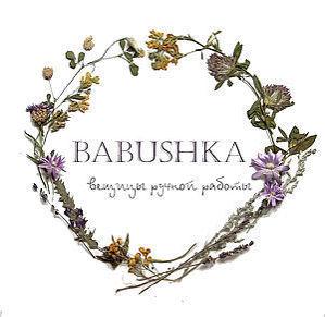 Мастерская babUshka (Вика и Мари)