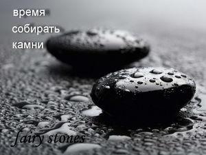 fairy stones