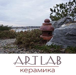 Артлаб