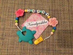 Nevalyashka_Magazinchik