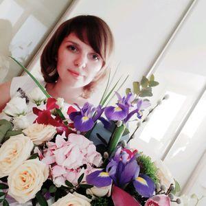 Татьяна Фетисова